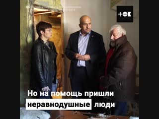 Потерявшему родственников ветерану ВОВ привели в порядок квартиру