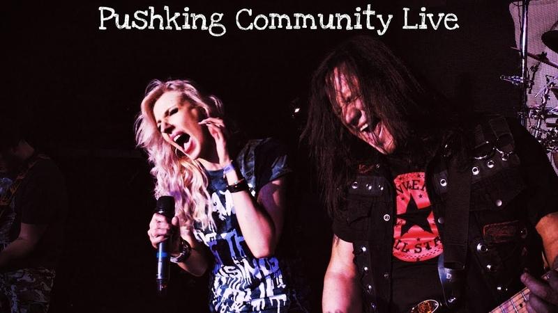 Pushking Community LIVE 23.09.2018 AURORA HALL St.Petersburg