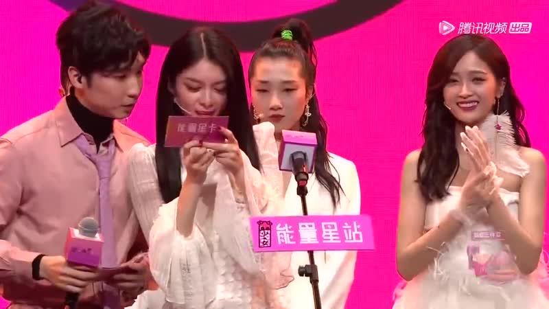 [Performance] 181201 Rocket Girls 101 Concert @ Meiqi Xuanyi