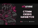 Live from Winstrike Arena - meow. 7200 offlane