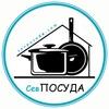 Магазин посуды в Севастополе