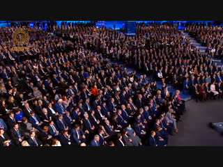 Заседание Генсовета и Высшего Совета Всероссийской политической партии Единая России.