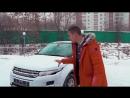 ИЛЬДАР АВТО-ПОДБОР Купить Range Rover без СМС и регистрации на полгода.