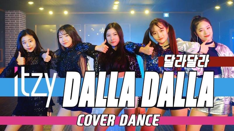 [5.Ver full cover] ITZY(있지) 달라달라(DALLA DALLA) 5.ver full cover dance (풀커버댄스)경주댄스학원댄스타운학5089