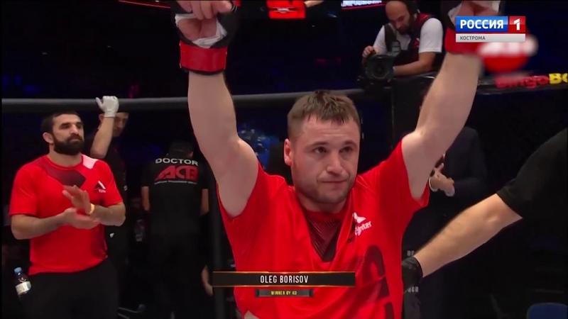 Костромич Олег Борисов триумфально провел поединок на международном турнире АСВ90