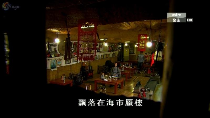 Bu bu Jing Xin 2/Поразительное на каждом шагу 2(11 серия субтитры)