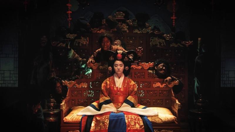 넷플릭스 드라마 [킹덤] 모션 포스터