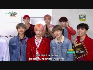 [RUS SUB][31.08.18] BTS Interview @ Music Bank