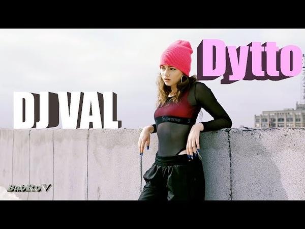 DJ VAL - Ha Do Di Da (X-tra version)