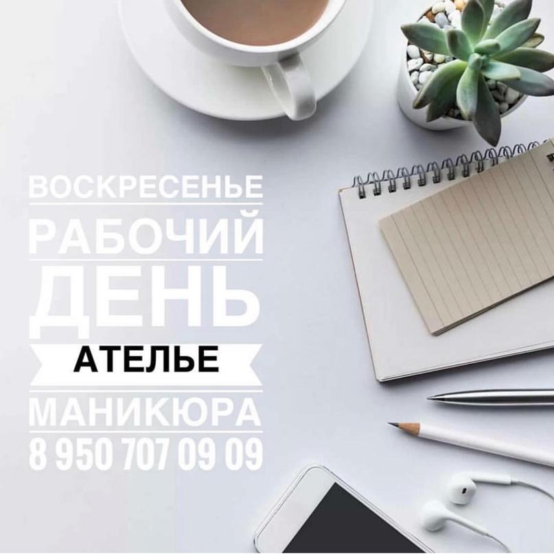 Катерина Евгенова | Смоленск