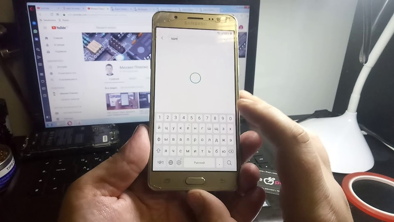 FRP! Samsung j обход аккаунта google Android 7.1.1 БЕЗ ПК