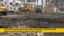 На месте строительства элитных многоэтажек в Бресте нашли захоронение времён войны