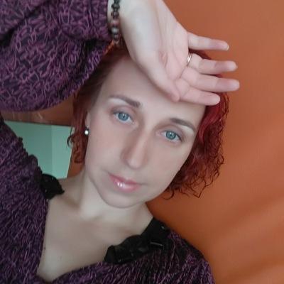 Полина Булычева