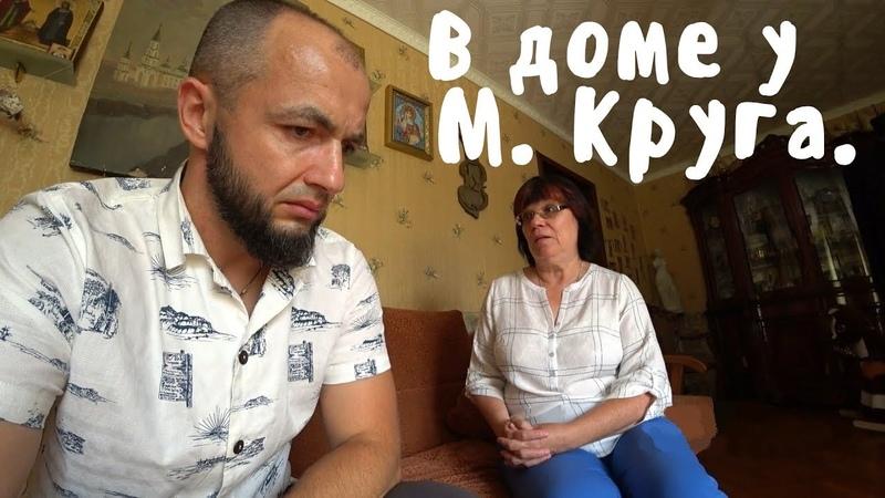 Вещи Михаила Круга - тетради, фотографии, рисунки. Ольга Медведева.