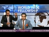 God wants to Give you MORE | Super Session With Pastor Zion _ Revealing Spiritual Secrets