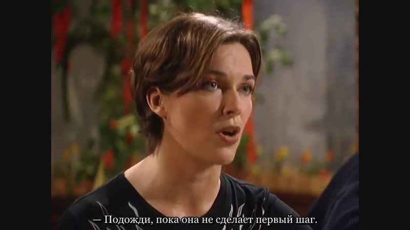 Нина и Эрика - 30 серия (русск. сабы)