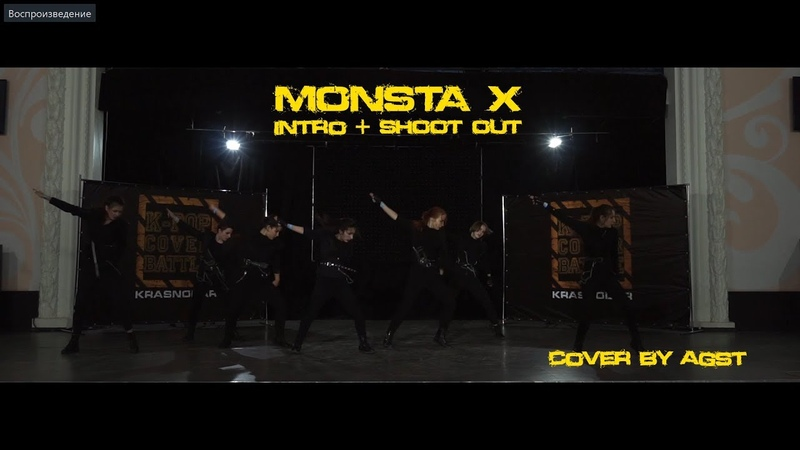 | AGST | MONSTA X (몬스타엑스) - INTRO Shoot Out | dance cover