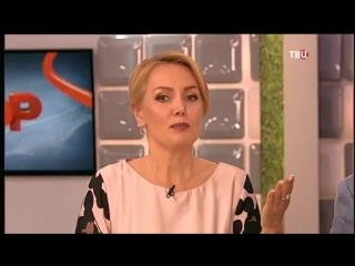 Елена Носовская в программе
