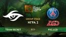 Team Secret vs PSG.LGD карта 2, The Kuala Lumpur Major Плей-офф
