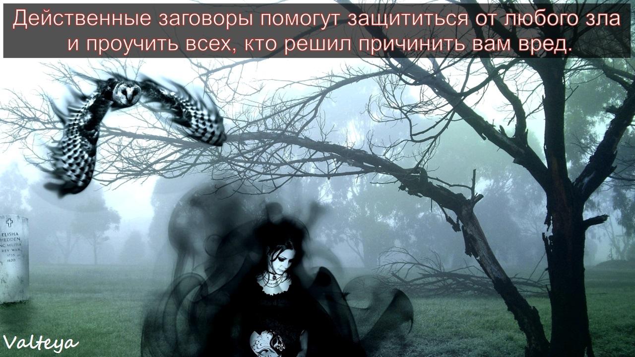 wizardry - Черная магия. Порчи. Проклятья. Подклады. Обряды и ритуалы. 18+ F5FAKF_Kh98
