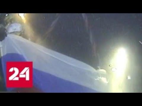 Водолазы Тихоокеанского флота покинули барокамеры - Россия 24