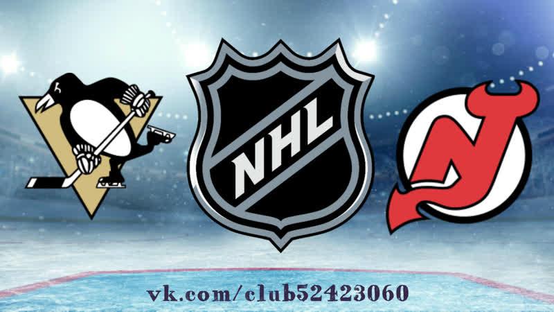 Pittsburgh Penguins vs New Jersey Devils | 19.02.2019 | NHL Regular Season 2018-2019