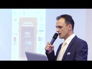 Презентация Тайны старой Калуги