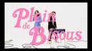 Lewis OfMan Plein De Bisous feat Milena Leblanc