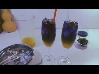 Коктейль из синего чая Манго-Танго Эйжн_Бьюти