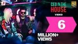 Sarkar - CEO In The House Video (Tamil) Thalapathy Vijay A .R. Rahman A.R Murugadoss