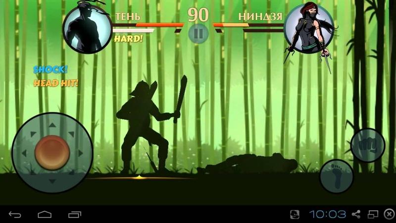 Прохождение Игры Shadow Fight 2 часть 3 Вот и призрака не стало