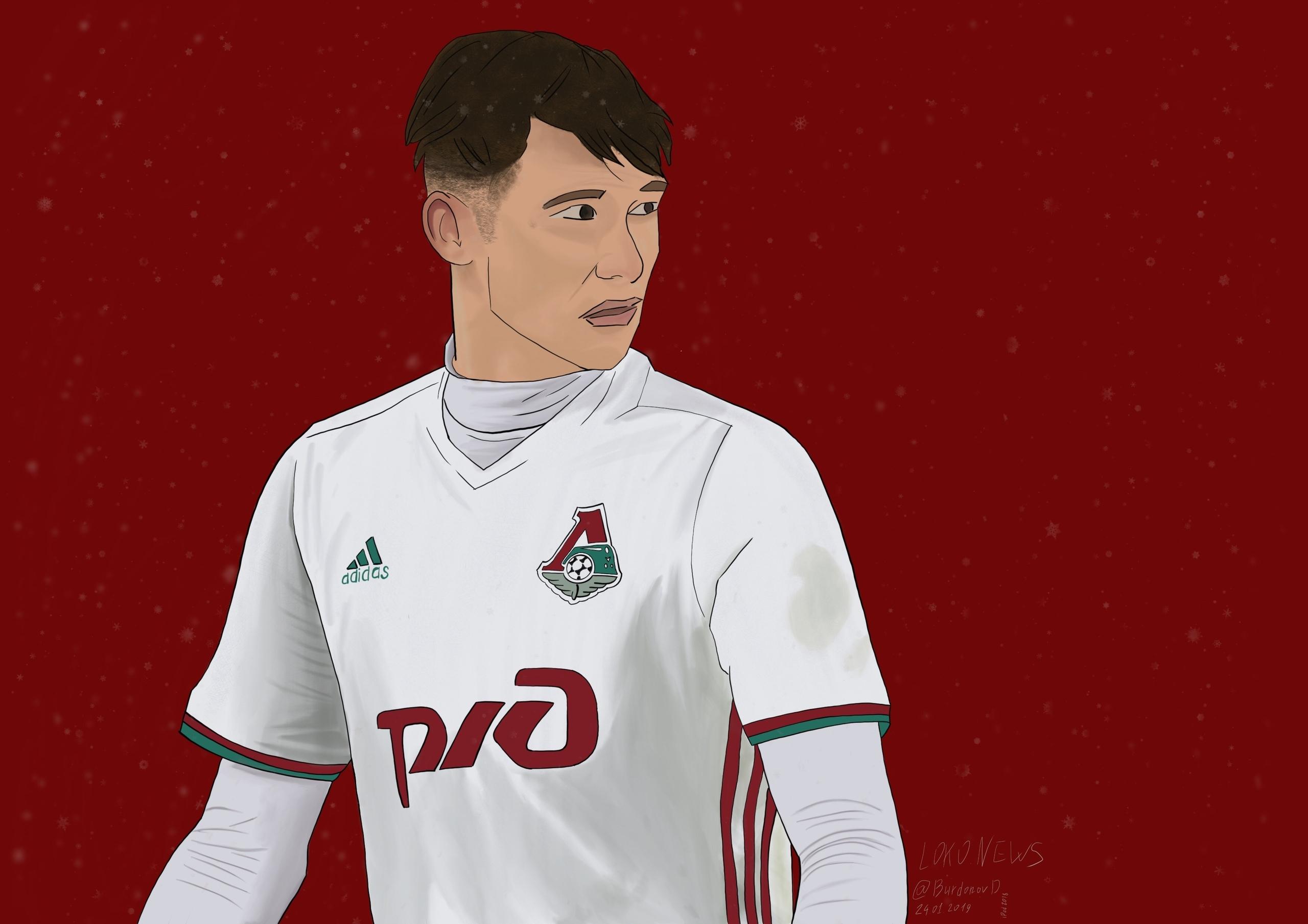 Алексей Миранчук. Рисунок: Дмитрий Бурдонов