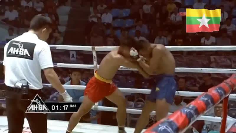Бирманский бокс летхвей удары головой Ah Ga Golden Belt Champions Challenge Fight