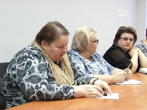 Комиссия по трудоустройству инвалидов