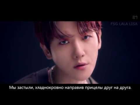 [RUS SUB][Рус.саб] EXO - Love Shot