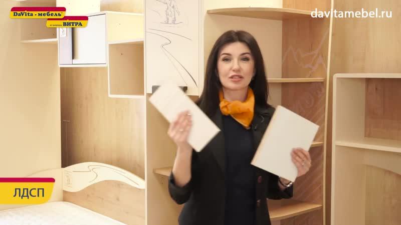 🏃♂Детская комната🏃♀ 📝СОВЕТЫ по выбору мебели МЕБЕЛЬ | Санкт-Петербург | Лен. обл.