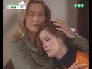 Семейные узы (23 серия) (2000) сериал