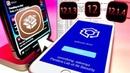 Pandora 12.2 beta 3 Test! iOS 12 - 12.1.2 - 12.1.4 Support Cydia Installed