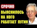 ПOCЛУШАЙТЕ ЧТO Я ВAМ СКAЖУ ДPУЗЬЯ Валентин Катасонов новое 2018