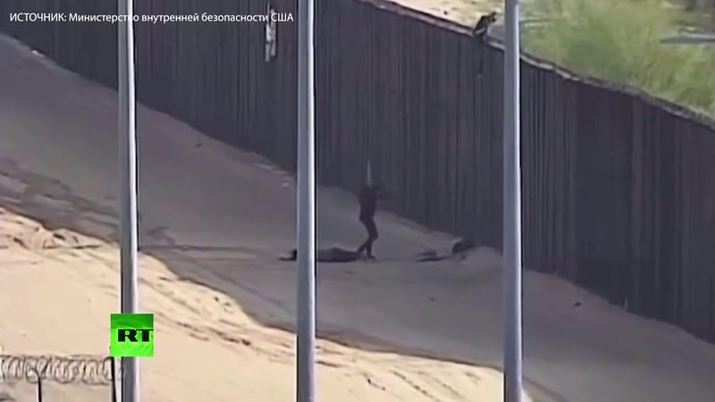 Два подростка пострадали при попытке перелезть через стену на границе США и Мексики