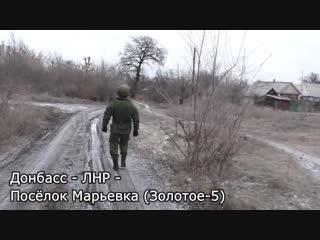 ⚡  Донбасс - как там на передовой?? ⚡
