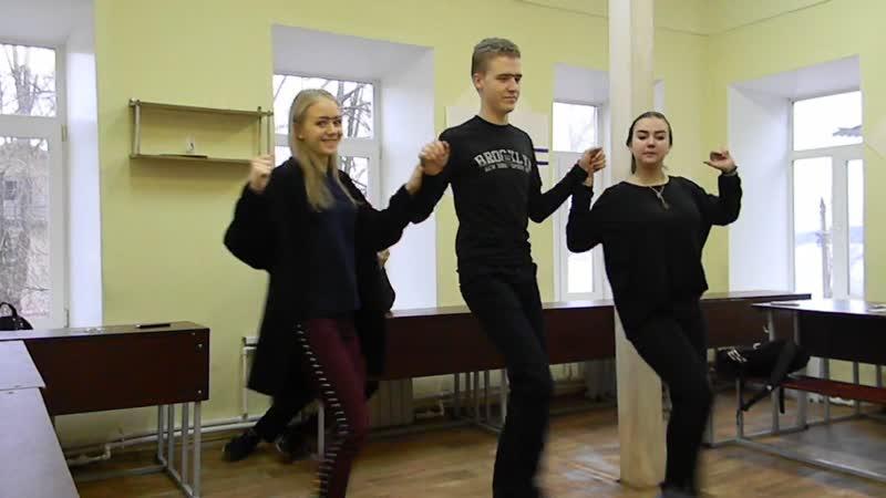 Национальный еврейский танец (11 ФК)