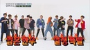 Weekly Idol EP.316 WANNA ONE Girlgroup Dance cover. 워너원 걸그룹 댄스 전문가 탄생