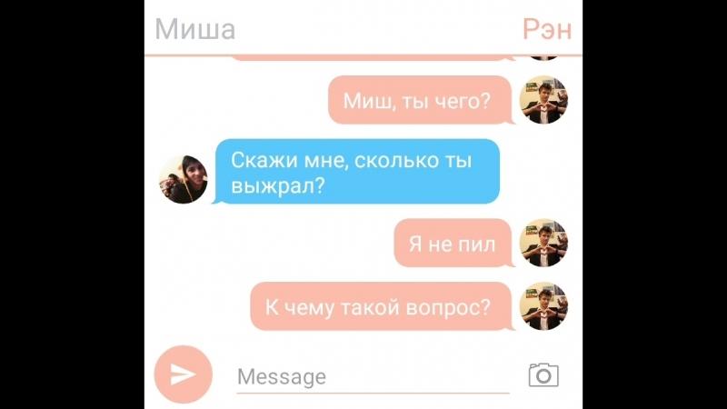 Переписка Рэнделлгон