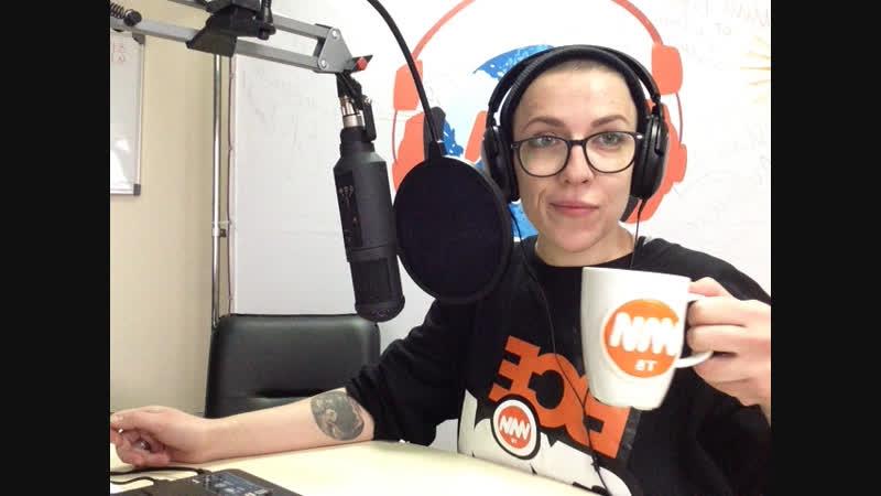 Доброе утро! Настраивайтесь на iliradio.ru и просыпайтесь вместе с илирадио_апшоу