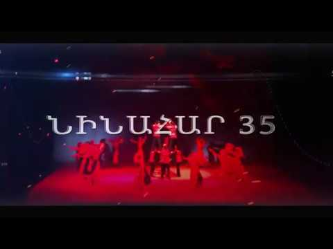 Armenia Dance Ensemble Ninahar anons2019