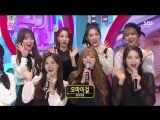· Interview · 180916 · OH MY GIRL · SBS