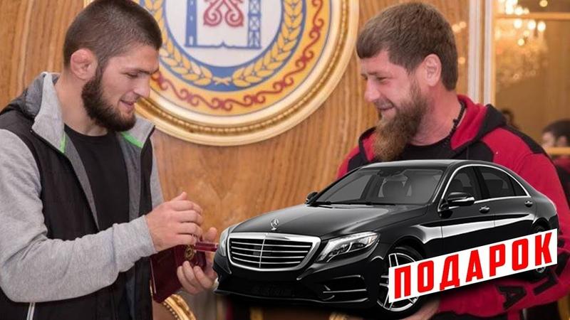 КАДЫРОВ И ХАБИБ ВСТРЕТИЛИСЬ ЛИЧНО   Подарок от Кадырова   О чем был разговор  