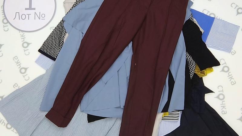 COS mix 1, сток одежда оптом