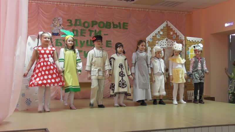 1Б Репка фестиваль сказок по здоровому образу жизни в рамках игры Я - тагильчанин